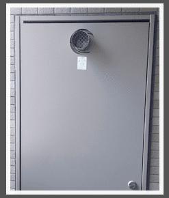 PS設置型ガス給湯器の排気口/杉並区阿佐谷北
