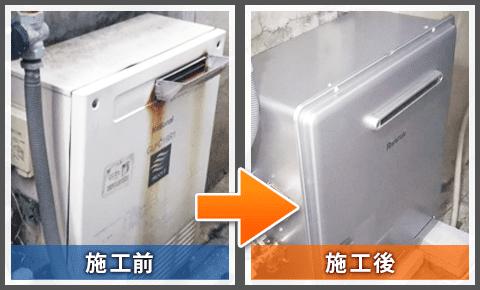 所沢市の給湯器交換実績-リモコン交換①