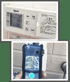 交換後の給湯器用電波式リモコンとガス漏れ検査の様子/豊島区巣鴨