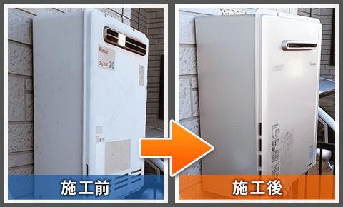 交換した壁掛型のガス給湯器