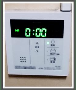 横浜市港北区新横浜の施工実績②-交換後のキッチンリモコン