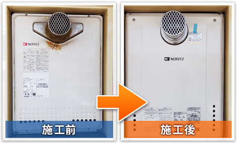 横浜市緑区の施工実績紹介②-本体の交換前と交換後